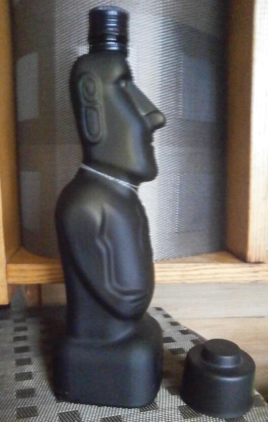 Láhev tvar sochy MOAI - Obrázek č. 2