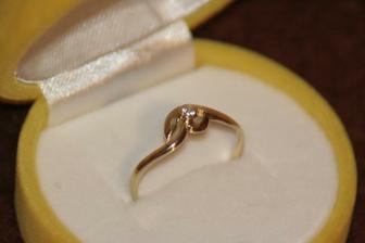 moj snubny prsteň