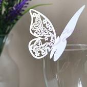 Jmenovka motýl.perleťová,