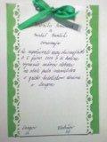 Veronika a Matúš - toto je navrh mojho oznamenia,este len rucne napisany