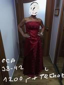 Společenské, plesové, večerní, slavnostní šaty, 40