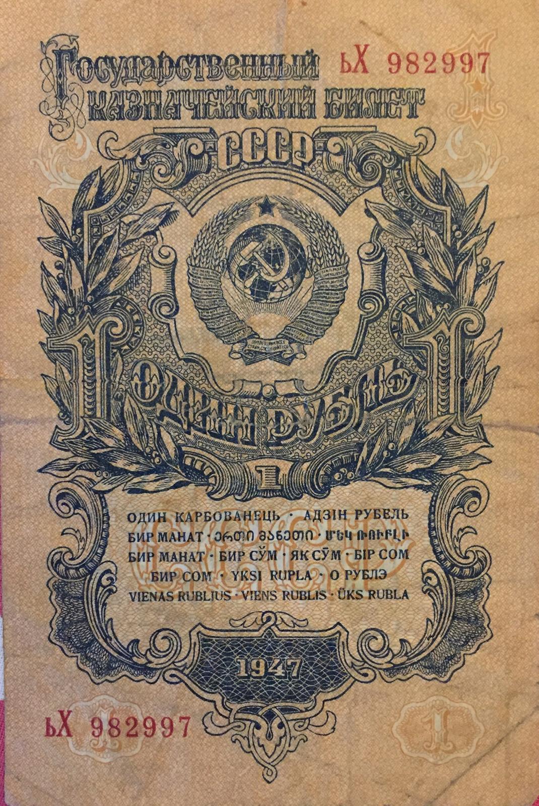 Perníková chalúpka - Obrázok č. 19