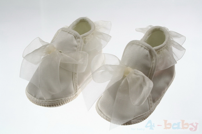 Topánky - pre drobčiatko :-)
