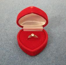 Takto jsem ho dostala 8. 12. 2007 při zásnubách