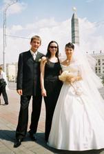 Tato fotka vznika na mojej sluzobnej ceste, bezprostredne pred mojou vlastnou svadbou. :-))