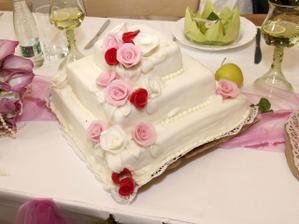 novomanželský dort