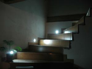 nasvietené schody... je to parada...