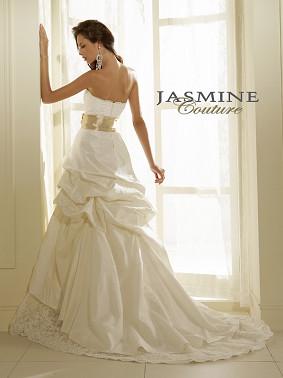 Najkrajšie svadobné šatičky - Obrázok č. 37
