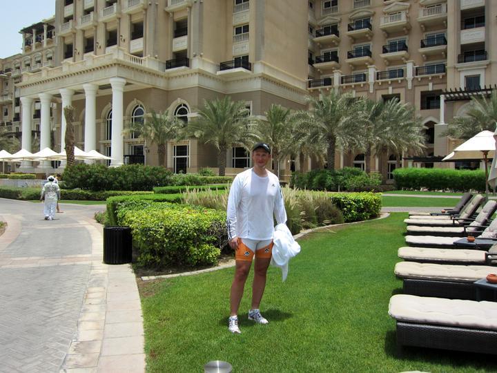 Eva{{_AND_}}Tom - Hotel Westin - to je hned vedle našeho hotelu. Patří k sobě