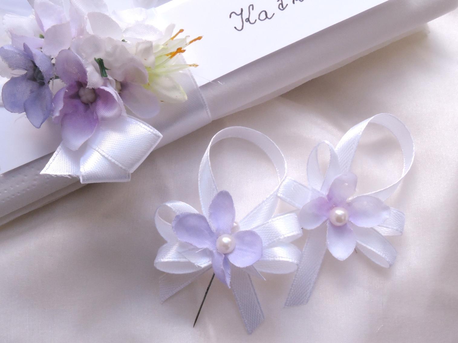 Květinová svatební sada - Obrázek č. 4
