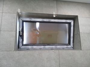 detail na okno, lišta sa dá aj krásne na tenko spraviť :)