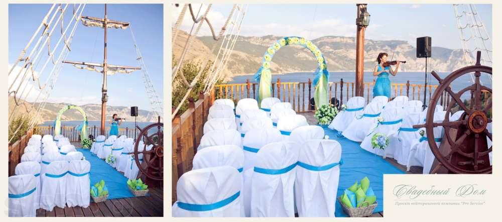 Niečo pre inšpiráciu pre budúce nevestičky... - netradičná svadba na lodi