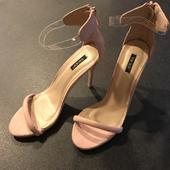 1c5f13cb38 Svadobná obuv pre nevestu