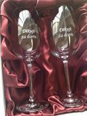 Dárková sada 2 skleniček na víno - děkuji za dceru,