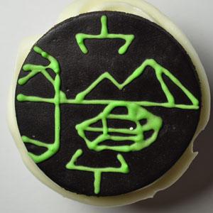 Sladký koutek (zajímavé nápady na cuppycakes, nezvyklé dorty, macarons atd. nejen na svatbu) - Battlezone
