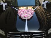Nadherne kvetove srdce na auto,