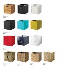 a přehled možných krabic pro originální vyplnění