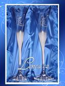 Svatební sklenice-Pár s kamínky,
