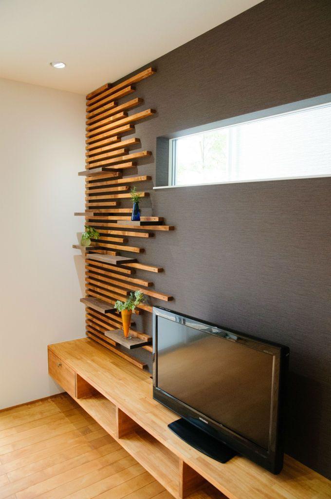 Keď drevo vstúpi do domu - Obrázok č. 93