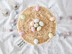 Pre nás už tradičný... cheesecake, tentokrát vanilkový s lieskovými orieškami