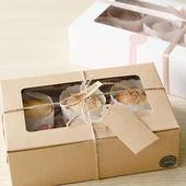 Box na koláčiky 24x16x7,5 cm - 20 ks,