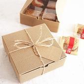 Box na zákusky 14x14x5 cm - 20 ks,