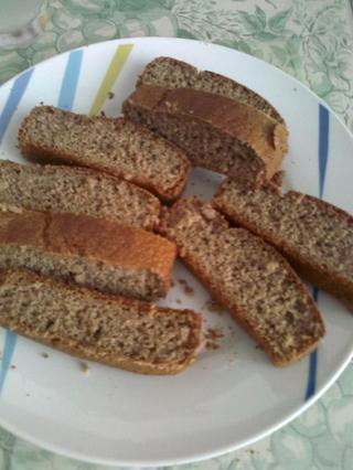 Som si piekla chlebík,... - Obrázok č. 2