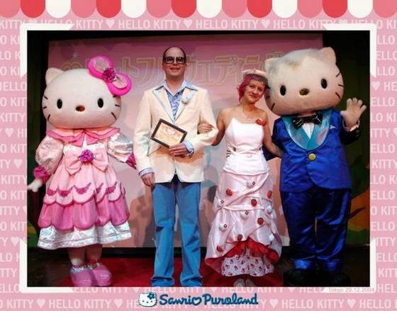 Some wedding pics to make you smile :) - Hello Kitty :)