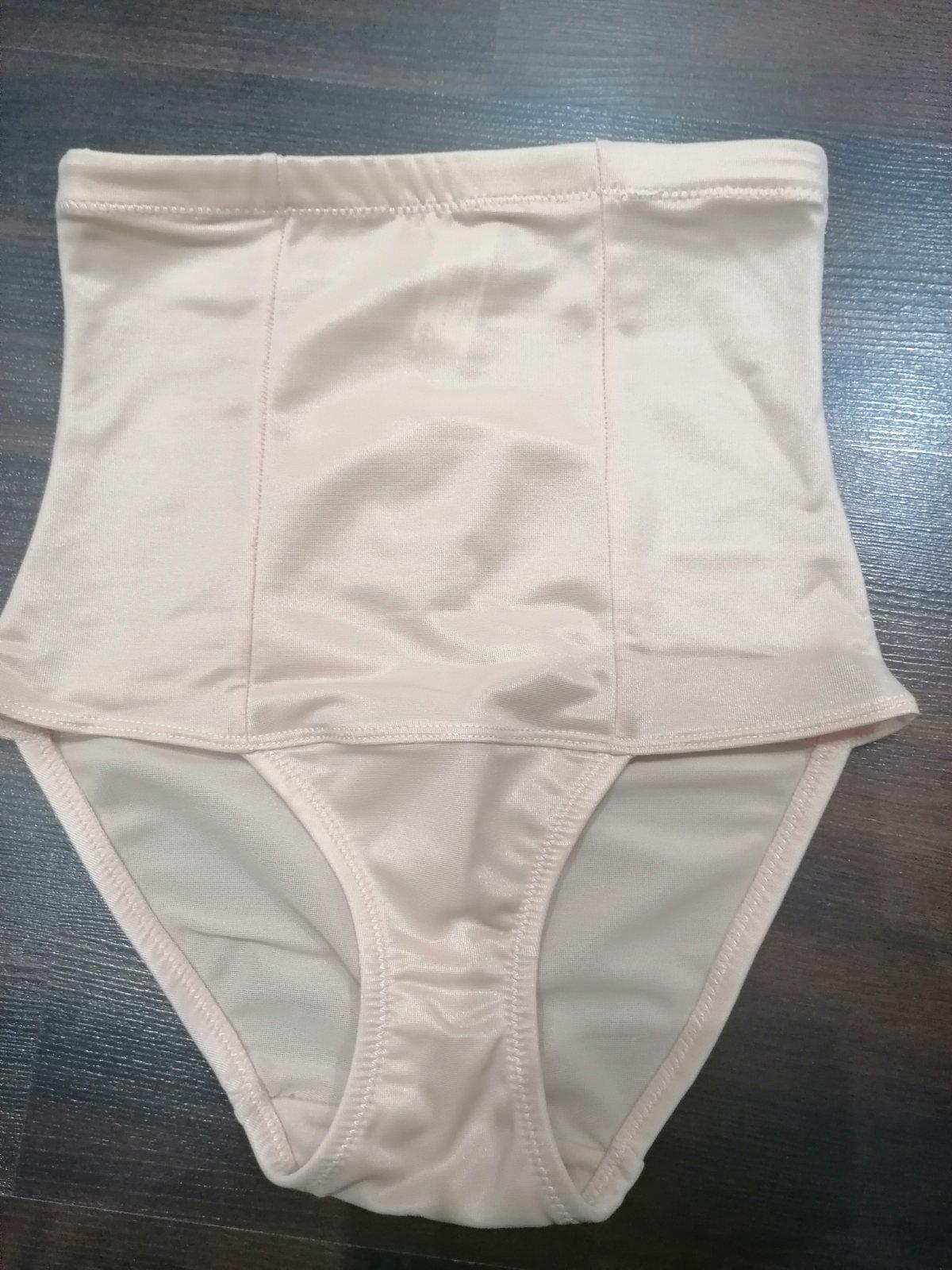 Sťahovacie nohavičky, S - Obrázok č. 1