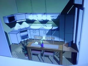 trocha sa líši od reálu.../nie je skrinka vedľa chladničky, mikrovlnka je skrytá v spodných skrinkách, pribudli zásuvkové skrinky...
