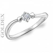 můj nejkrásnější prstýnek - zásnubní
