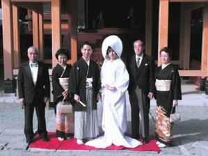a takhle vypadá tradiční japonská svatba