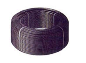 kvapkova hadica  - Obrázok č. 1