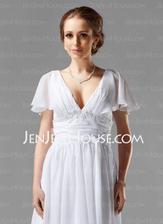 Takové šaty si představuju...