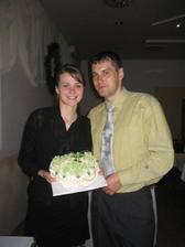 Torticku, ktoru mi slubila Petka na moju svadbu... len inej farbicky